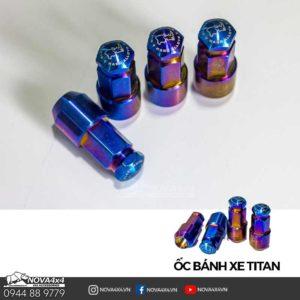 Ốc Titan