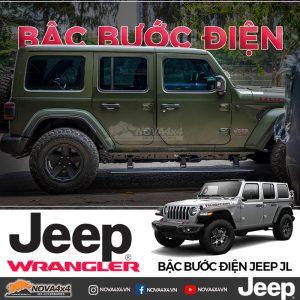 bậc bước Jeep Wrangler